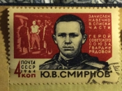 Ю.В.Смирнов(1925-1944),Герой советского союза