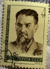 Портрет В.И.Курчатова,физика,академика