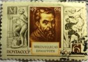 Портрет Микеланджело Буонарроти итальянского скульптора.