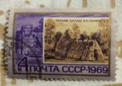 Разлив. Шалаш, где В . И. Ленин жил в июле-августе 1917 г
