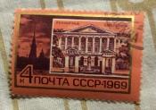 Ленинград. Смольный. Петропавловская крепость