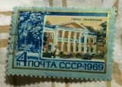 Горки.Дом,где жил и работал В .И. Ленин. Оформ. Б. Тирдато