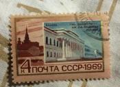 Казань. Государственный университет. Казанский Кремль