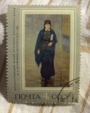 "Н.Ф.Ярошенко(1846-1898).""Курсистка""(1883 )"