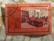 Москва. Кабинет В.И.Ленина в Кремле