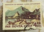 Боровое (Казахская ССР)