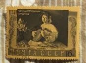 """""""Лютнист"""" (по карт. М. Караваджо ( Микеланджело Меризи де Караваджо),1595 )"""
