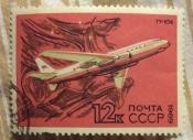 Ту-104(1955).Пегас