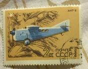 АНТ-2 (1934).Икар