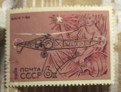 ЦАГИ  1 -ЭА (1930 ).Аврора