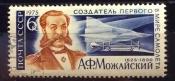 ПортретА.Ф. Можайского, создателя первого в мире самолета.