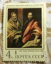 """Эль Греко Доменико Теотокопули """"Апостолы Петр и Павел"""" (1614)"""