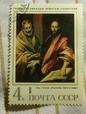 """Эль Греко(Доменико Теотокопули . (1541-1614) .""""Апостолы Петр и Павел"""" (1614)"""