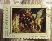 "Рубенс Питер Пауль (1577-1640). ""Персей и Андромеда""' (1620- 1621)"