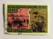 Разгром немецко-фашистских войск под Москвой (1941)