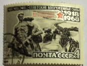 Разгром немецко-фашистских войск под Сталинградом (1943)