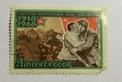 Встреча КраснойАрмии населением Западной Украины и Западной Белоруссии (19З9)