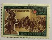 Вступление частей Красной Армии во Владивосток (1922)