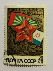 Современная боевая техника Вооруженных Сил СССР на фоне Государственного флага.