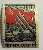 Звезда и флаги родов войск