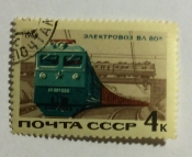 Электровоз ВЛ 80к