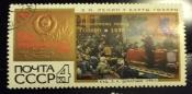 """В.И.Ленин у карты """"ГОЭЛРО""""(по карт Л.Шматько,1957)"""