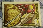 """Ракета-носитель космического корабля """"Восток"""" на старте"""
