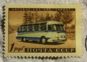 "Автобус ""ЛАЗ-690"""