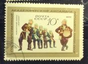 "Аджарский танец ""Хоруми"""