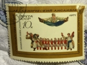 """Украинский танец """"Гопак"""""""