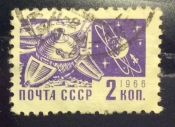 """Советская АМС """"Луна-9"""" на Луне"""