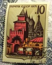 Коломенский Кремль (1525-1531) .