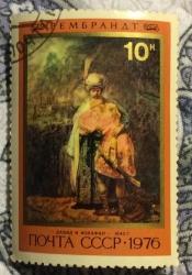 """""""Давид и Ионафан""""(1642)"""