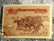 """""""Тачанка"""" (по карт. М. Грекова, 1920 )"""