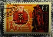 Государственный герб ГДР. Памятник советскому воину освободителю.