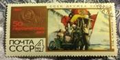 """""""СССР. Дружба народов"""" (по карт. С. Карпова, 1924)"""