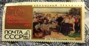 """""""Колхозный праздник""""по карт. С. Герасимова,(1937 )"""