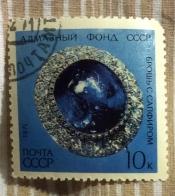 Брошь с сапфиром (бриллианты,XIX в.)