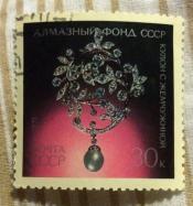 Кулон с жемчужиной (бриллианты, жемчуг).