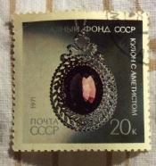 Кулон с аметистом (платина,бриллианты)