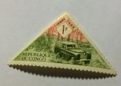Postal car