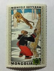 Man fells tree and tiger