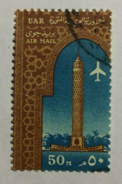 Airplane & Tower of Cairo