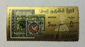 Stamps from Switzerland and watermark from Egypt
