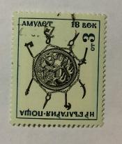 Amulet, 18th century