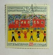 Friendship USSR-VRB, by Vanya Bojanowa