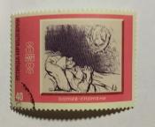 Memories, by Honoré Daumier
