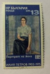Iliya Petrov: Wife